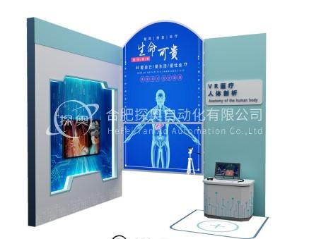 VR+医疗 — 人体剖析
