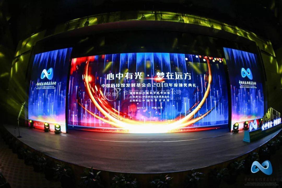 创新之舞 大展宏图 探奥再获国家级奖项
