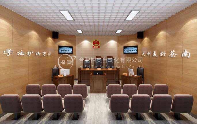 法制教育展廳