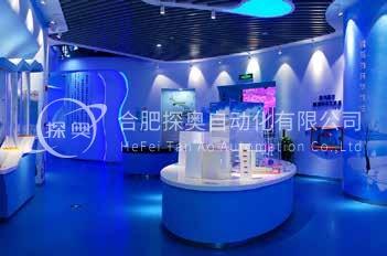 武汉市科技馆